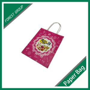 2015 New Designly Dog Food Pouch Kraft Bag for Dog Treats