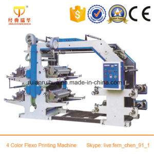High Speed Ci Flexo Printing Machine pictures & photos