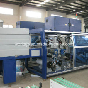 40-45bags/Min Shrink Film Wrapping Machine for Bottles (WD-450A) pictures & photos