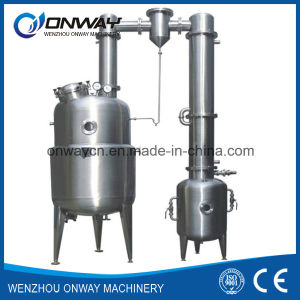 Zn Factory Price Juice Milk Vacuum Evaporator Condensed Milk Evaporator