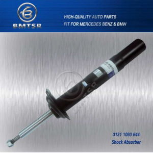 Wholesale Auto Car Front Shock Absorber for BMW E39 pictures & photos