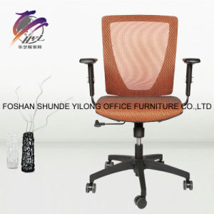 Ergonomic Mesh Chair with Bright Base Net Back Office Chair Conference Chair Price Office Staff Furniture