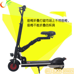 2017 Smart Looking Durable Battery 8.8ah City  Electric Scooters  for Neighborhood Cruisers pictures & photos