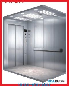 Double Entrance Cargo Elevator Lift With Iron Sheet Standard Controller Box