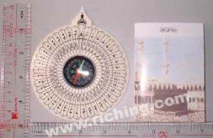 Qibla Compass for Prayer Carpet