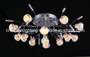 Glass Ceiling Lamp (MX9215/13)