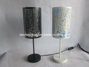 Art Ware Lamps Table Reading Floor Lamps (6002-12)