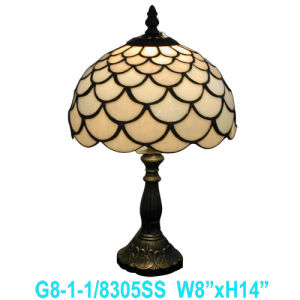 Tiffany Table Lamp (G8-1-1-8305SS)