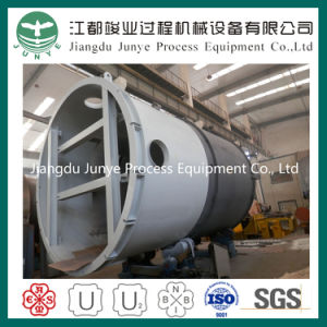 Stainless Steel Reboiler Heat Exchanger (V122) pictures & photos