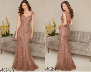Ladies Sexy Slim Long Paragraph Evening Dress, Party Dress Tailored