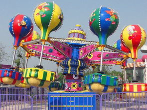 Hot Sale! ! New Design Outdoor Amusement Equipment Samba balloon for Sale pictures & photos