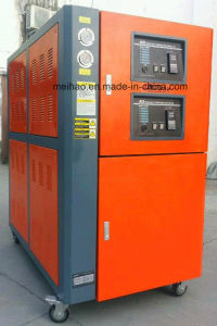 Oil Type High Temperature (300) Mould Temperature Controller
