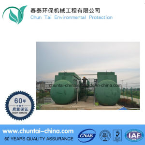 Mbr 20t Wastewater Treatment Plant