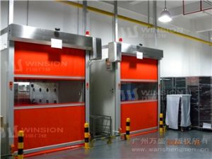 China Guangzhou Rapid Roll Door Manufacturers