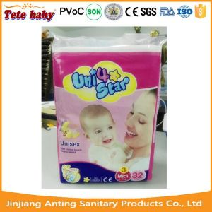 4f1dd1aea9fd Nappies Type Sleepy Smart Baby Products Disposable Baby Pants Diapers  Supplier pictures & photos