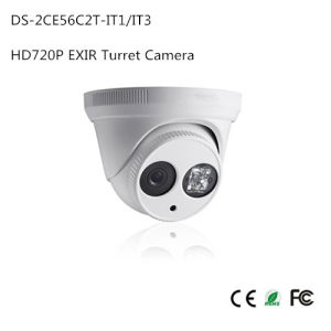 HD720p Exir Turret Camera (DS-2CE56C2T-IT3)