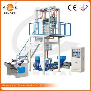 (CE) PE Blowing Film Machine pictures & photos