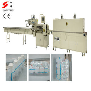 Instant Noodle Cup Shrink Packing Machine pictures & photos