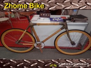 Bicycle/Bamboo Bike/Road Bike, MTB Bike