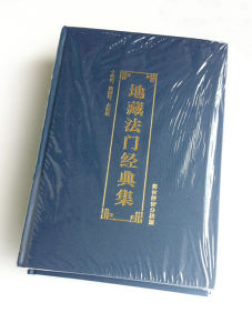 Plastic Shrinking Hard Cover Book (YY-B0128) pictures & photos