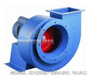 Centrifugal Fan for Fume Cupboard