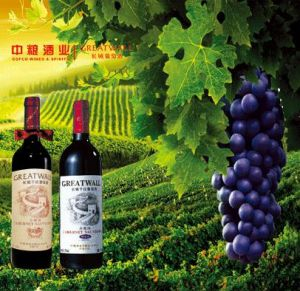 3D Design Mouse Pad for Branded Wine Logo Promotion pictures & photos