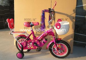 Children Bike (OS-027)