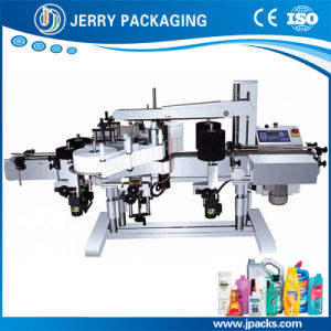 Automatic Food Cosmetic Bottle Double-Sided Sticker Label Labeling Machinery pictures & photos