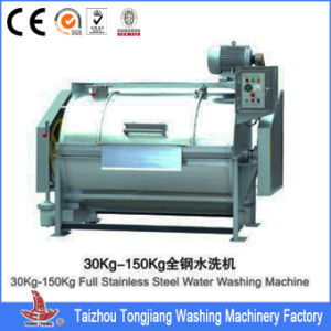 Industrial Washing Machine Prices (horizontal washing machine) pictures & photos