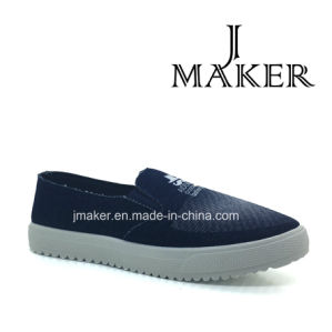 2016 Fashion Casual Shoes for Women (JM2030-L)