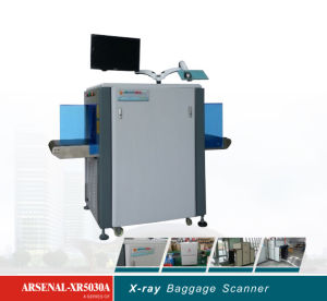 50*30cm X-ray Baggage Scanner for Small Parcels pictures & photos