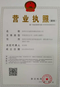 Andy Financial Consultant Company Provide Service of Shenzhen Company Registration