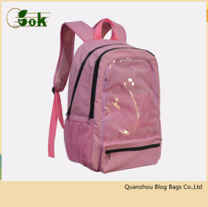 e4215386f0e36e China Best Fashion Laptop College Bags Backpack for Women - China ...