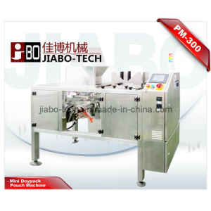 Powder Filling Machine pictures & photos