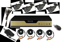 The New CCTV Security Camera Kit with 4 CH DVR pictures & photos
