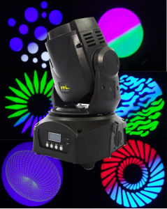 60W/75W LED Moving Head Spot Stage Lighting