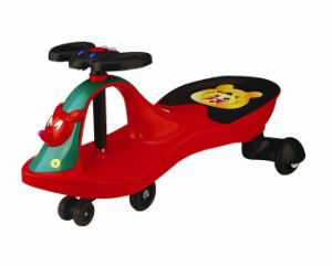 Plastic Toy Swing Car (GX-T901)