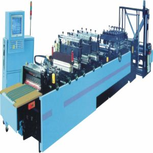 WQ-600B Automatic Speedy Three-Side Bag Making Machine pictures & photos