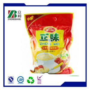 Wholesale Plastic Clear Bags Popcorn Packaging pictures & photos