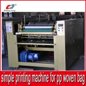 Easy Operation Simple Piece by Piece Printing Machine pictures & photos