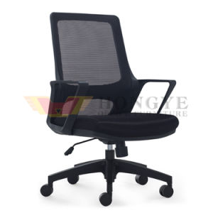 Modern Office Black Mesh Chair (HY-900B) pictures & photos