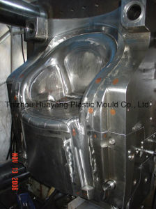 Mould/Mold for Garden Chair with Arm (HY001) pictures & photos