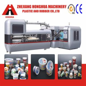 Automatic Offset Printing Machine for Plastic Cups (CP770)