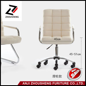 Comfortable Back Support Vinyl Office Chair Lattice Cheap Leather Office Chairs pictures & photos