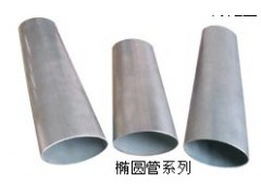 Carbon Oval Steel Pipe From China pictures & photos