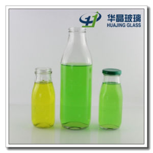 1000ml 500ml 300ml Square Milk Glass Bottle with Metal Lid
