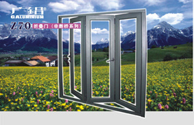 Aluminum Bi-Folding Doors American Nana Door pictures & photos