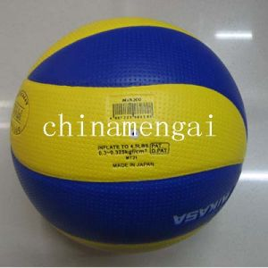 Volleyball (MA-6005) pictures & photos