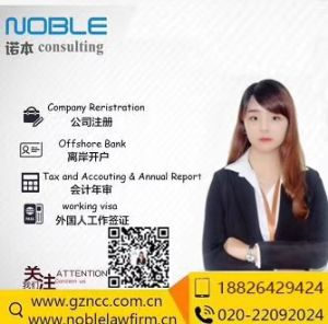 Working Visa in China/Company Reristration/HK Bank Account Opening