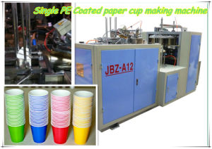 Full Automatic Disposable Paper Cup Making Machine pictures & photos